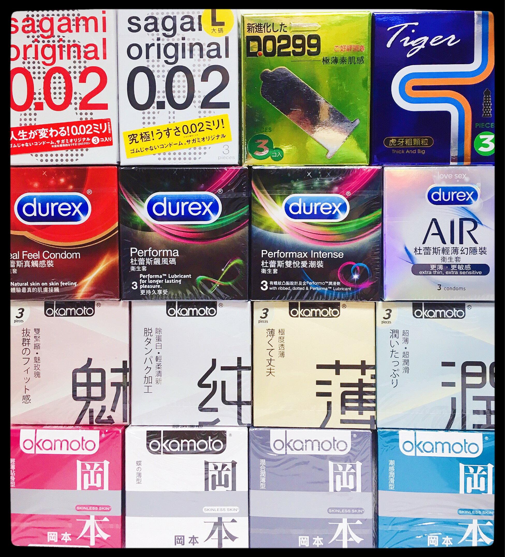【MG】3入專區 Durex 杜蕾斯 岡本保險套 相模系列 AIR輕薄幻隱裝保險套 雙悅愛潮衛生套 避孕套 空氣套