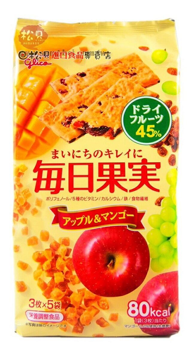 固力果每日果實餅乾 蘋果 112g【4901005184312】