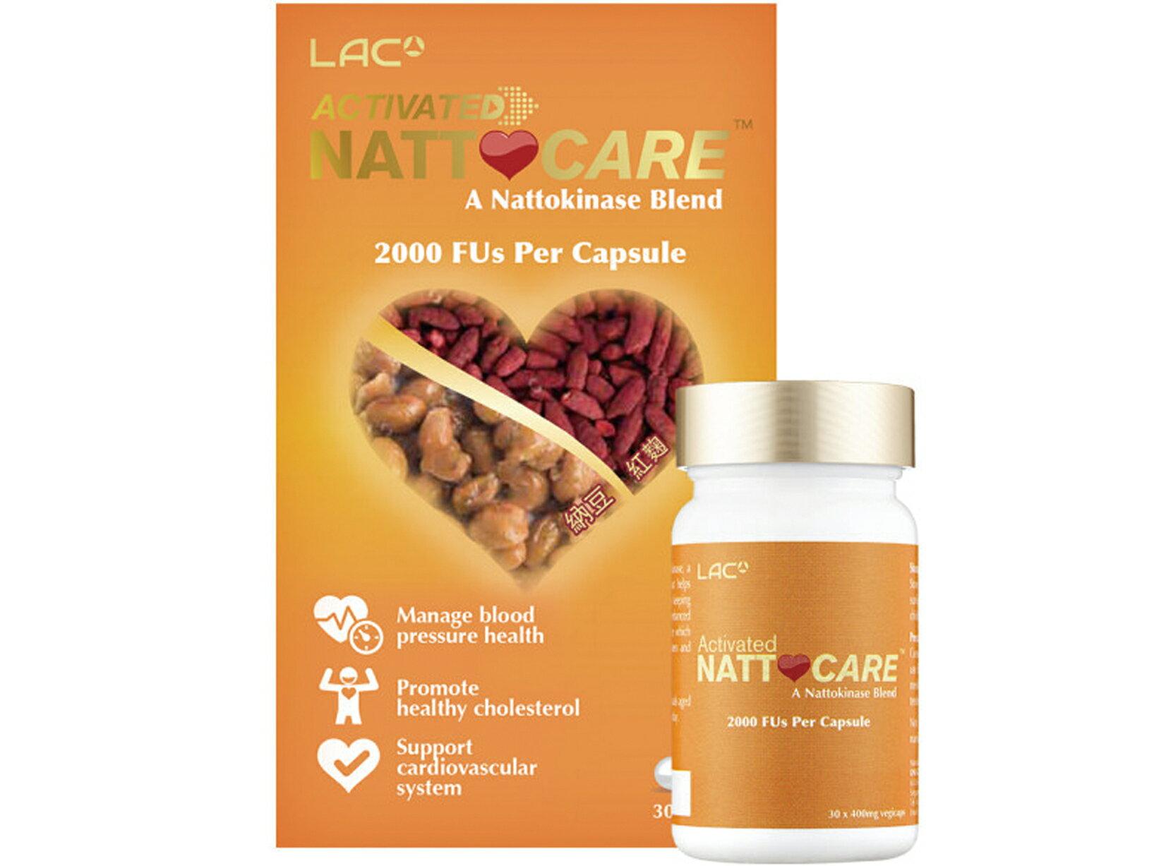 【GNC健安喜】LAC 納豆紅麴膠囊食品 30顆