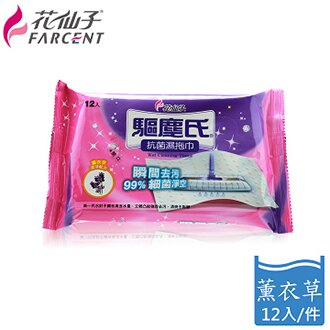 【驅塵氏】抗菌濕拖巾-薰衣草潔淨配方(12張/包) WW7066PXF