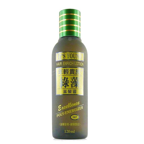 年輕貴族綠藻滋養靈120ml