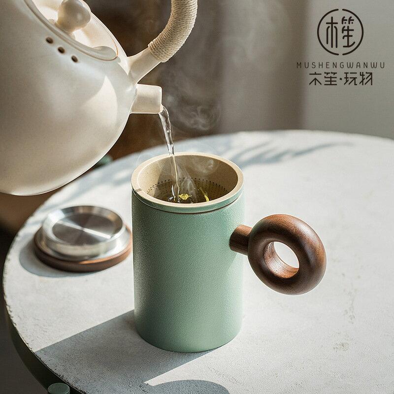 木笙玩物日式帶蓋子磨砂馬克杯大容量情侶陶瓷咖啡杯辦公室泡茶杯 【安逸居家】