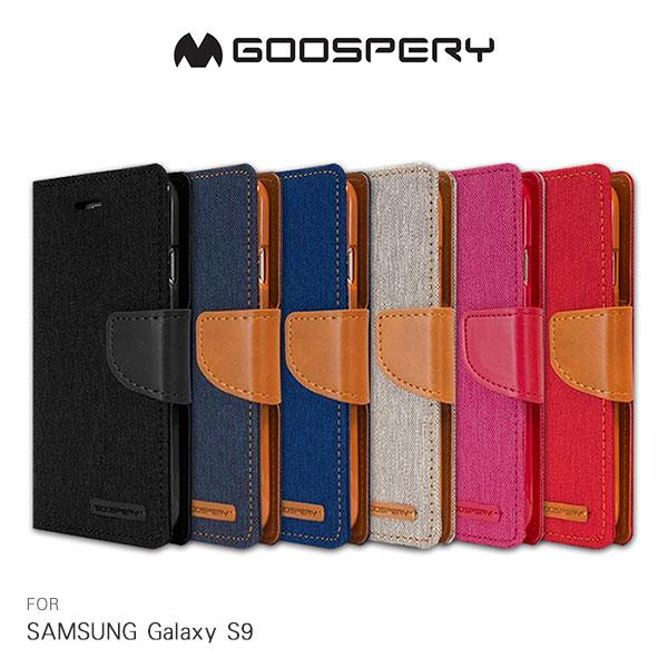 強尼拍賣~GOOSPERYSAMSUNGGalaxyS9S9+CANVAS網布皮套插卡可立磁扣