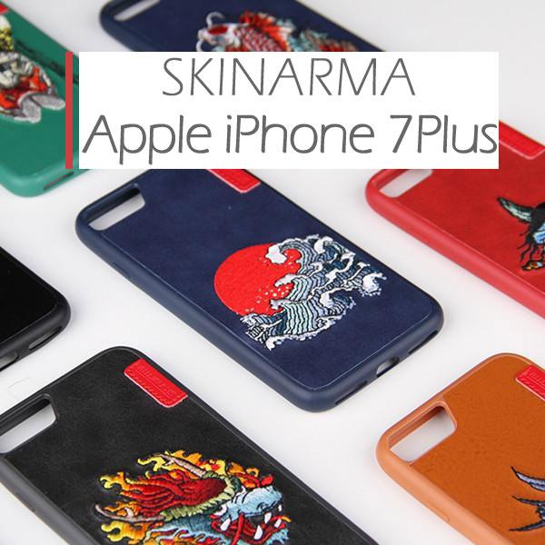 【SKINARMA】Apple iPhone 7 Plus/iPhone 8 Plus 5.5吋 IREZUMI 刺繡殼/日系刺繡圖紋/保護殼-ZW