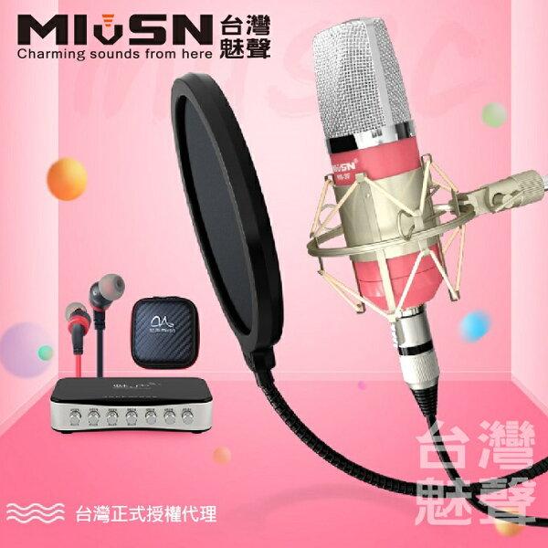 和芯數位:【魅聲T6-3套裝組】MS-3電容麥克風+T600外置聲卡套裝手機電腦K歌直播設備組(贈送鋁箱)台灣正式授權代理銷售