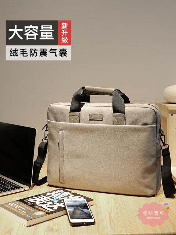 筆電包 筆記本手提包適用聯想蘋果戴爾惠普華為華碩15男14女筆電包15.6寸