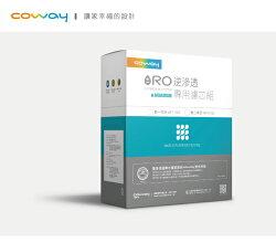Coway RO逆滲透專用濾芯組【11吋第二年份】