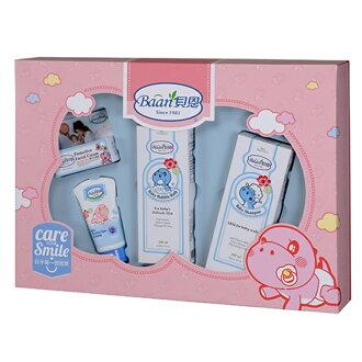 【寶貝樂園】貝恩 嬰兒 歡心禮盒 四件組