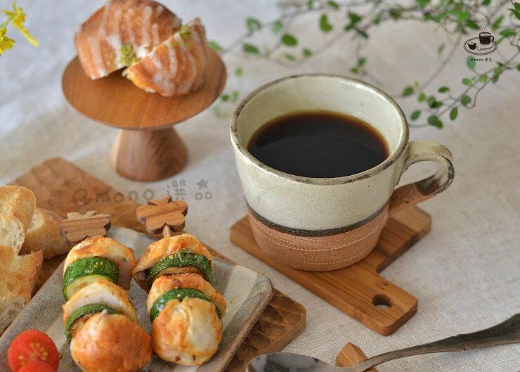 日本製 美濃燒  Roulette 陶器馬克杯 咖啡杯 現貨