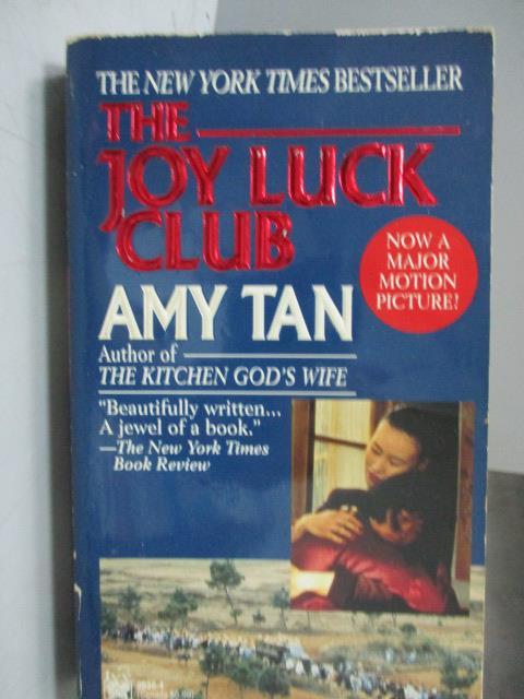 ~書寶 書T5/原文小說_MDF~The Joy Luck Club_Amy Tan
