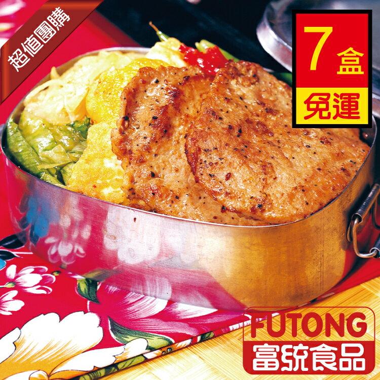【富統食品-超值團購】鐵路豬排 (800g / 包;約15片) 0