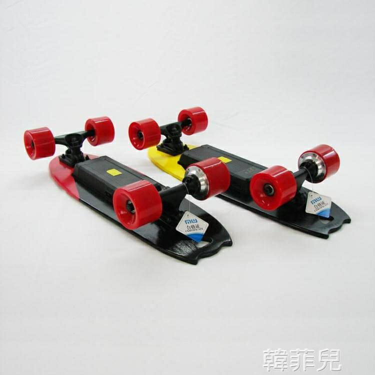 電動滑板 無線遙控電動滑板車公路長板滑板小魚板四輪成人刷街SK-58A MKS