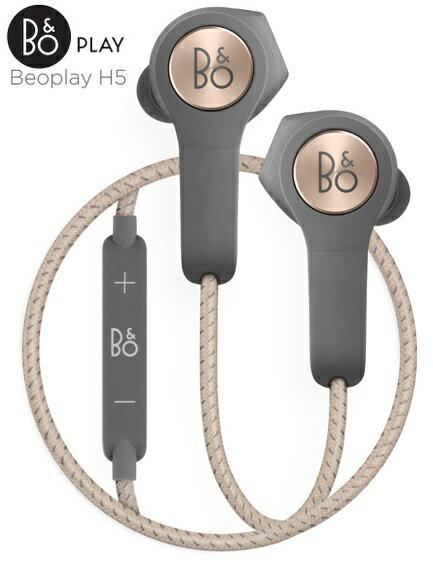 B  O PLAY 無線藍芽耳機 H5 星辰黑 玫瑰金 森林綠 香檳金 BEOPLAY利率