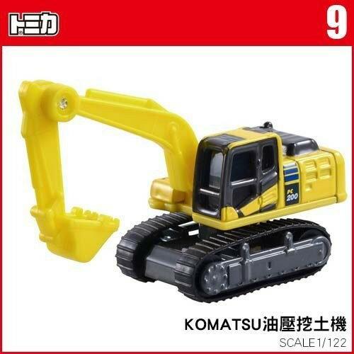 【Fun心玩】TM 009A 439172 麗嬰 TOMY 日本 多美小汽車 挖土機 KOMATSU PC200-10
