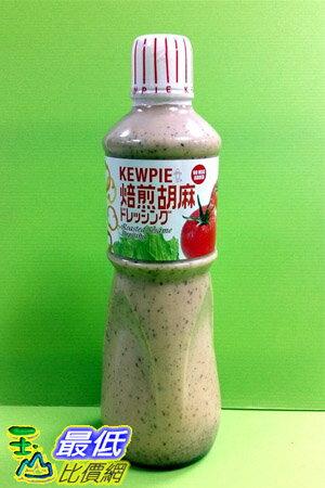 _%[玉山最低比價網] 日本KEWPIE培煎胡麻醬(1000毫升) -C536022
