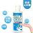 現貨 CSmart+ 免洗 洗手液乾洗手凝膠 殺菌消毒液 抑菌凝膠小瓶 便攜式隨身速乾手 7