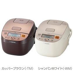 日本原裝 象印 3人份 ZOJIRUSHI  NL-BB05  微電腦 黑厚釜 電子鍋 小電鍋 麵包製作 日本必買