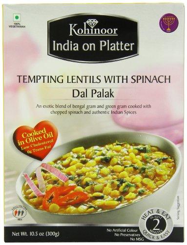 Dal Palak 印度扁豆仁+ 菠菜即食調理包