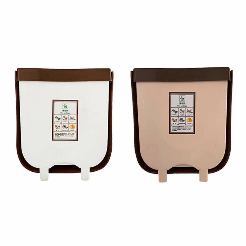 折疊垃圾桶 廚房垃圾桶 家用掛式 折疊懸掛 車載懸掛垃圾桶【Z91212】
