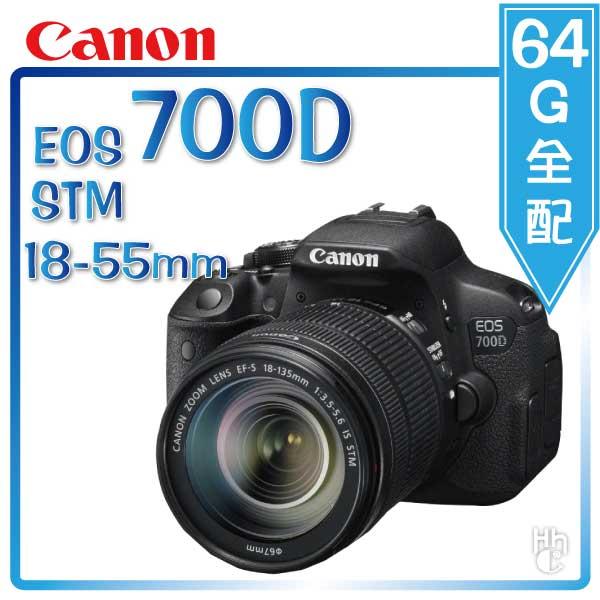 ➤【和信嘉】64G 全配 Canon EOS 700D Kit  (18-55 STM) +快門線+電池+腳架+記憶卡+保護鏡+清潔組+攝影包+保護貼  公司貨 原廠保固