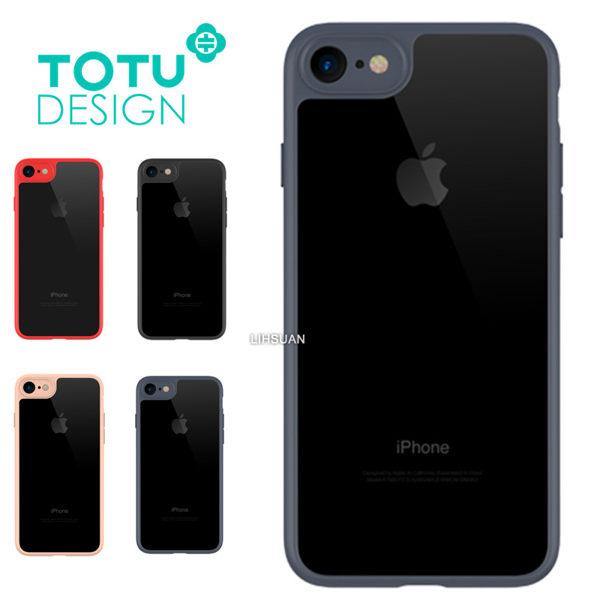 TOTU岡本系列iPhone8plus7plus手機殼防摔殼四角全包背板軟邊