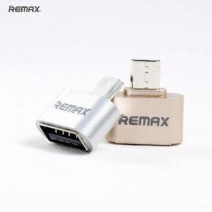 【瞎買天堂x實用配件】Remax RA-OTG Micro USB 轉接頭 可外接隨身碟 風扇喔!【CMRMOT01】