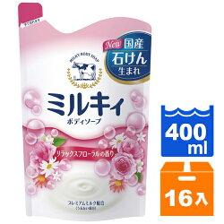 日本牛乳石鹼 牛乳精華沐浴乳 補充包-玫瑰花香 400ml (16入)/箱