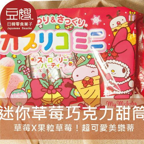 【豆嫂】日本零食 固力果 美樂蒂草莓甜筒冰淇淋(10本入)