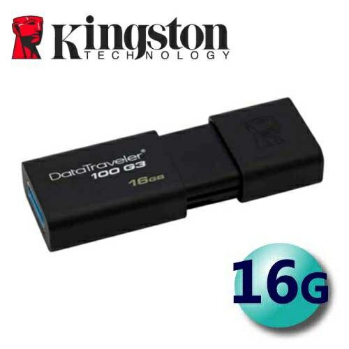 Kingston 金士頓 16GB DT100 G3 USB3.0 滑蓋式 隨身碟