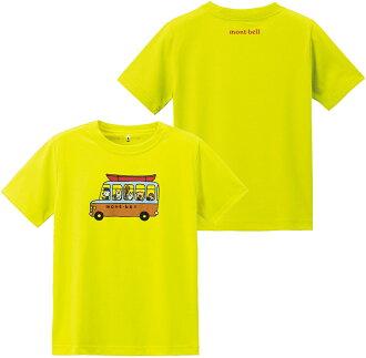 Mont-Bell 兒童排汗短T 幼童排汗衣 Wickron 1114210 1114211 FYL 亮黃