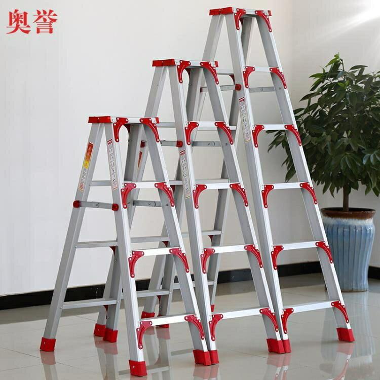【88】折--梯子加寬加厚2米鋁合金雙側工程人字家用伸縮折疊扶梯閣樓梯 價
