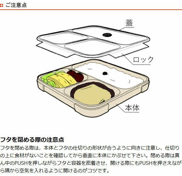 日本FOODMAN 大容量 分隔 男子 便當盒 800ml  /  可微波  /  4571347172119  /  日本必買 日本樂天直送(2434) 5