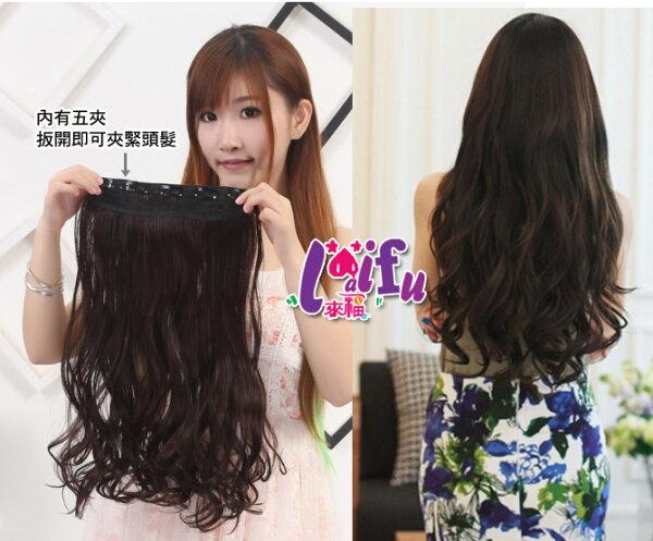 ★草魚妹★H269髮片一片無痕假髮大波浪捲髮接髮片,售價268元