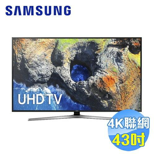 【滿3千,15%點數回饋(1%=1元)】SAMSUNG 三星 40吋4K聯網LED液晶電視 UA43MU6100WXZW