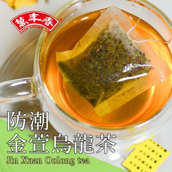 《萬年春》防潮金萱烏龍茶茶包2g*100入 / 盒 1