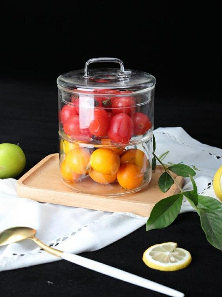 甜品碗北歐ins簡約耐熱玻璃碗甜品碗小號帶蓋水果沙拉碗家用零食收納罐-快速出貨