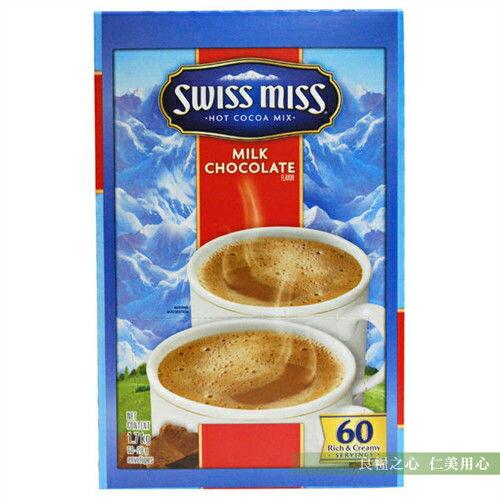 swiss miss 即溶可可粉(28g x60包) 牛奶巧克力口味