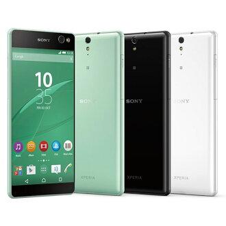 【贈16G記憶卡+小惡魔立架】Sony Xperia C5 Ultra E5553 4G LTE 6吋 智慧型手機【葳豐數位商城】