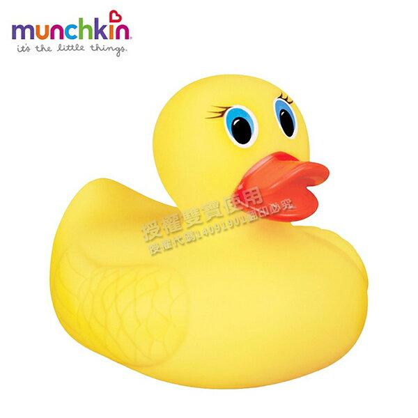 美國 munchkin 滿趣健 感溫鴨子洗澡玩具 MNB31001