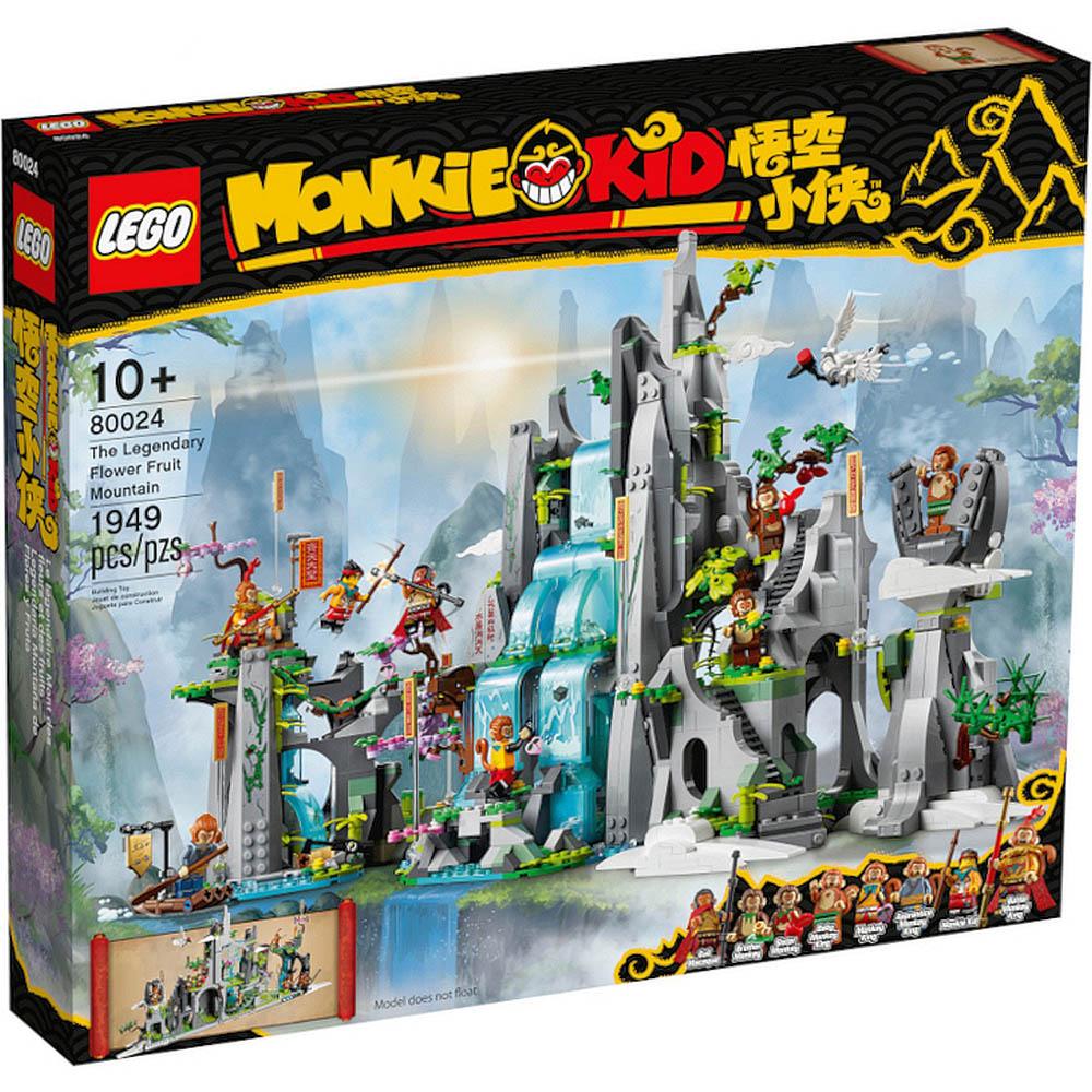 樂高LEGO 80024 悟空小俠系列 傳奇花果山