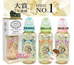 小獅王辛巴S.61110-1-4桃樂絲PPSU標準葫蘆大奶瓶320ML~ 附母乳記憶超柔防脹氣奶嘴,新品上市
