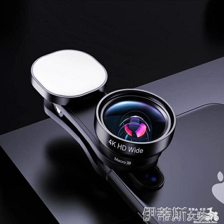 廣角手機鏡頭三合一套裝自拍補光燈安卓通用蘋果4K微距鏡頭手機單反拍照神器美顏