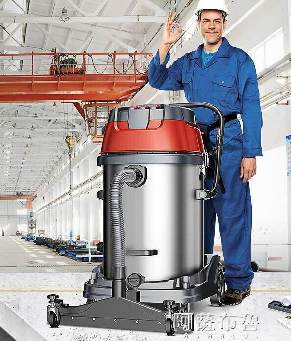 吸塵器 220V杰諾4800W大功率工業吸塵器大型工廠車間粉塵超強力商用干濕兩用 交換禮物