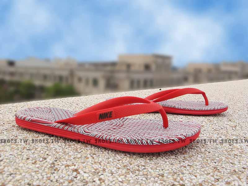 Shoestw【511365-601】NIKE SOLARSOFT THONG2 夾腳拖 海灘拖 紅幾何圖形