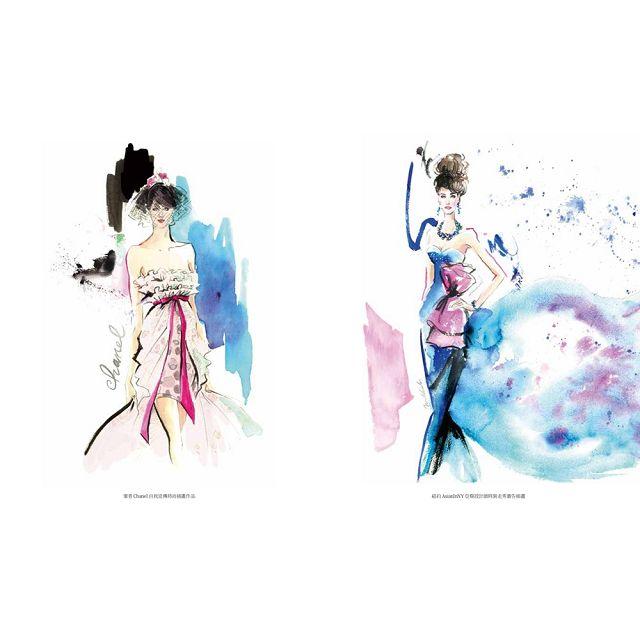 跟紐約時尚插畫教授學頂尖創意:從風格建立、品牌經營到國際圖像授權,實踐藝術工作夢想 2