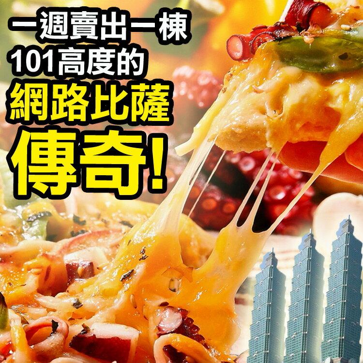 瑪莉屋口袋比薩pizza【披薩任選10片組】免運 5