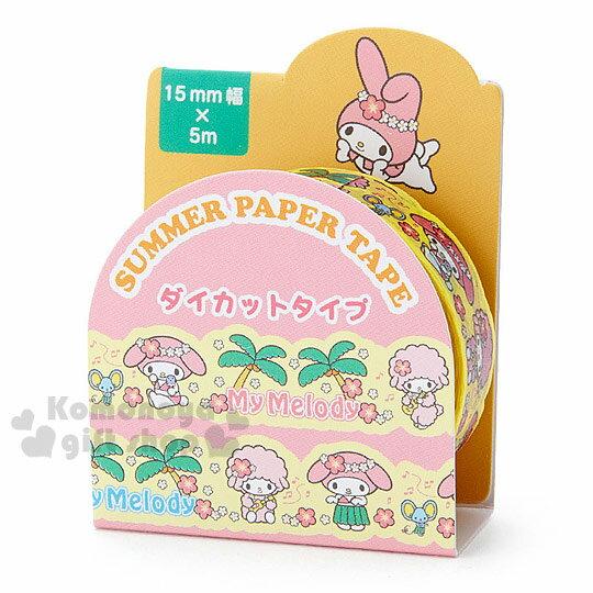 〔小禮堂〕美樂蒂 造型紙膠帶《黃.朋友.椰子樹.15mm》增添可愛氣氛