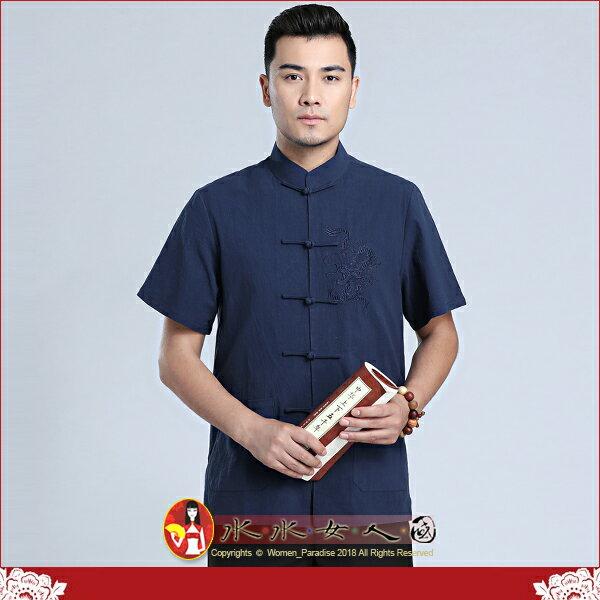 【水水女人國】~中國風男士唐裝~同色小龍(藍色)。優質純色刺繡亞麻書卷氣質十足的短袖唐裝上衣