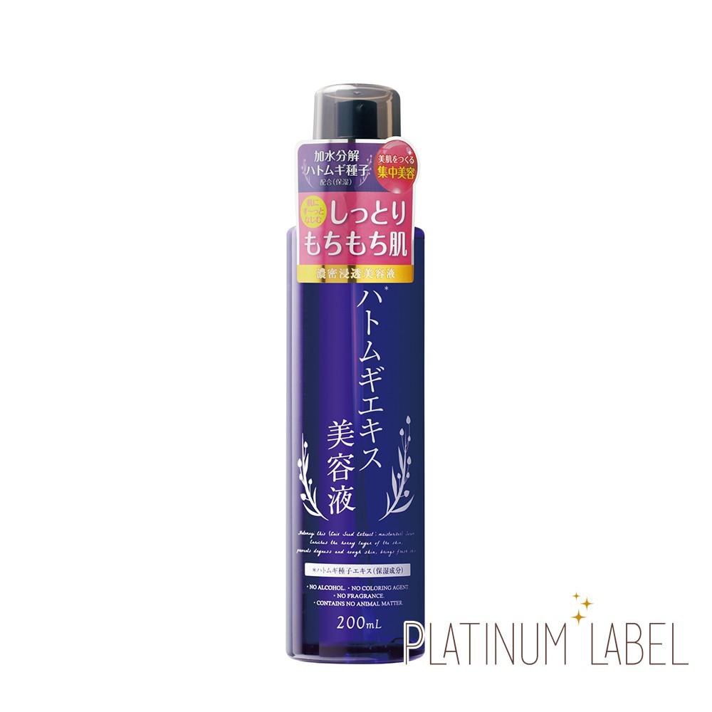 【鉑潤肌】薏仁草本濕敷化妝水/精華液/水凝霜