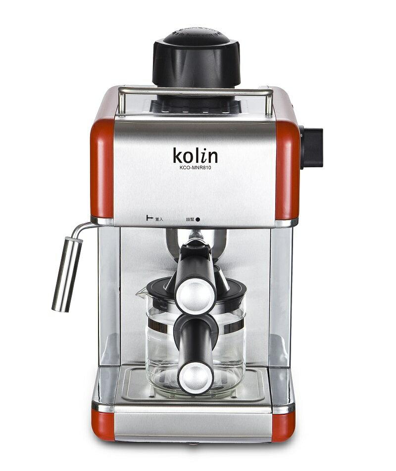 Kolin 歌林 義式濃縮咖啡機 KCO-MNR810